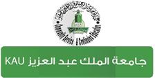 جامعة الملك عبدالعزيز  KUA