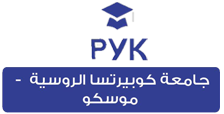 جامعة pyk